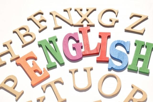 英会話を上達させる簡単な方法!